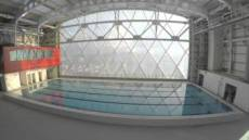 national-aquatic-centre_small-pool